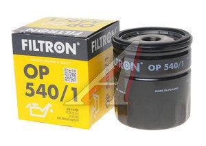 Фильтр масляный КПП (OC100) RVI FILTRON OP540/1, OC99