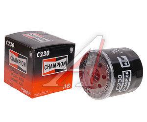 Фильтр масляный ВАЗ-2108-2112 CHAMPION C230/606, COF100230S, 2105-1012005