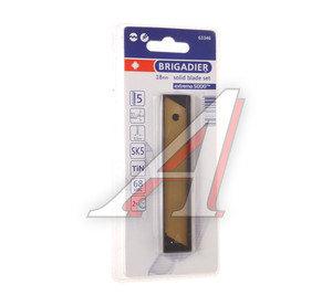 Лезвие для ножа сегментированное 18мм 5шт. EXTREMA BRIGADIER 63346