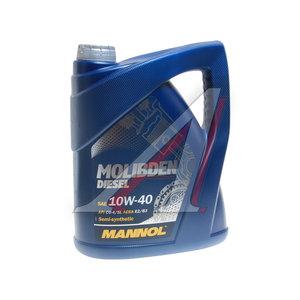 Масло дизельное MOLIBDEN DIEZEL п/синт.1л MANNOL MANNOL SAE10W40, 1125, 4036021101507