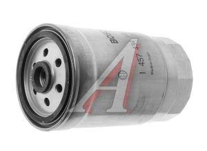 Фильтр топливный ГАЗ-3302,УАЗ тонкой отчистки (дв.ЗМЗ-514) BOSCH 1457434105