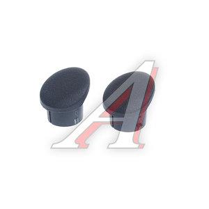 Заглушка ВАЗ-2123 ручки подлокотника (косая) комплект 2123-6816098/99, 2123-6816098