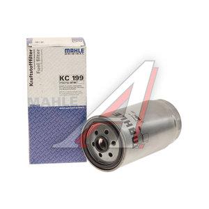 Фильтр топливный HYUNDAI Santa Fe (00-),Trajet (00-) (TCI) MAHLE KC199, 31922-3A800