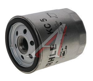 Фильтр топливный ISUZU N-series (98-) MAHLE KC5, KC5/J1332008, 8944147963