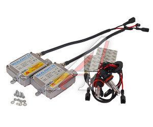 Оборудование ксеноновое набор H11 4300K MAXLIGHT H11 4300K MAXLIGHT, KMS LCL H11-430