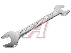 Ключ рожковый 24х27мм L=263мм JTC JTC-GD2427