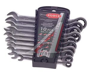Набор ключей комбинированных 8-19мм трещоточных 10 предметов в холдере ROCK FORCE RF-51102