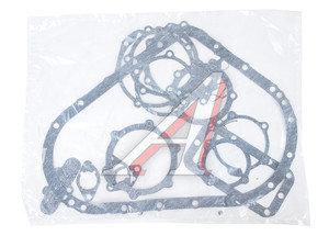 Прокладка КАМАЗ-4310 коробки раздаточной (комплект) 4310-1800020 (прокладки)