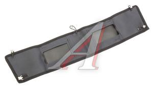 Утеплитель радиатора ВАЗ-2110-12 - АвтоБра - Авто-Альянс