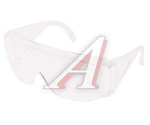 Очки защитные открытые прозрачные ударопрочные СИБРТЕХ 89155
