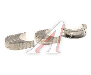 Вкладыши ГАЗ-3302 дв.CUMMINS ISF 2.8 коренные d+0.25 комплект 4996250/4946030/4946031