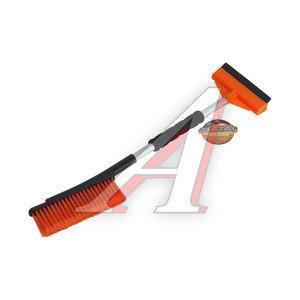Щетка со скребком 55см с водосгоном черно-оранжевая АВТОСТОП AB-2222
