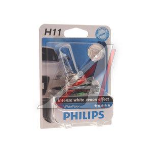 Лампа 12V H11 55W PGJ19-2 3600K блистер (1шт.) White Vision PHILIPS 12362WHVB1, P-12362WHVбл, АКГ12-55
