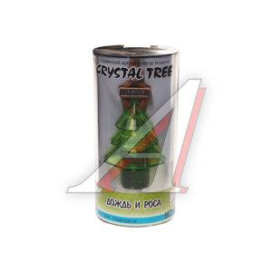 Ароматизатор подвесной жидкостный (дождь и роса) Crystal tree FKVJP HCT-167