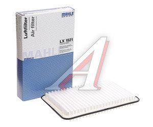 Фильтр воздушный MAZDA 3 (03-) (1.4/1.6) MAHLE LX1921, ZJ01-13-Z40
