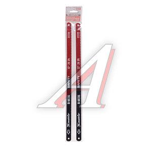 Полотно для ножовки 300мм по металлу биметаллическое 2шт. MATRIX 77772, 77772/777729