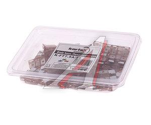 Предохранитель 7.5A флажковый ATO комплект (50шт.) KORTEX KFT75A50