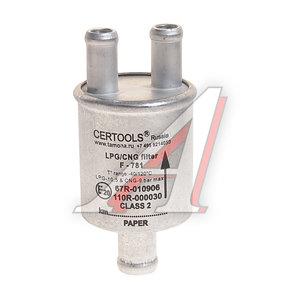 Фильтр газовый неразборный на впрыск 16х12х12 ГБО 000521