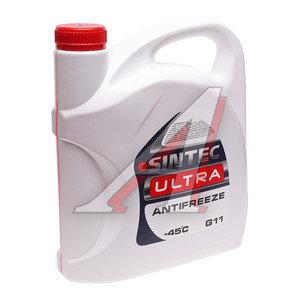 Антифриз красный -45С 5кг ULTRA SINTEC SINTEC
