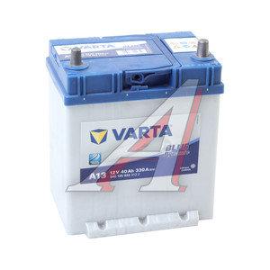 Аккумулятор VARTA Blue Dynamic 40А/ч обратная полярность ниж. кр. 6СТ40 А13, 540 125 033 313 2