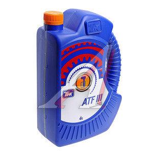 Масло трансмиссионное ATF DEXRON III-D для АКПП 4л ТНК ТНК ATF III