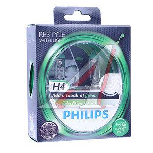 Лампа 12V H4 60/55W +60% P43t бокс (2шт.) Green Colorvision PHILIPS 12342CVPGS2, P-12342CVPG2, АКГ12-60+55(Н4)