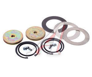 Ремкомплект МАЗ шкворня цилиндрического (8 наименований) СМ 64221-3001018-002