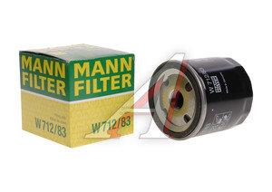 Фильтр масляный ГАЗ-31105 (дв.CHRYSLER) MANN+HUMMEL 31105-04105409АВ W 712/83, W712/83