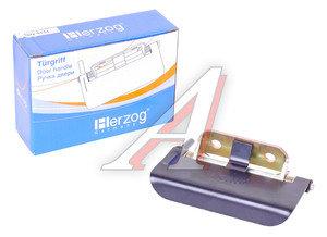 Ручка ГАЗ-3302 двери наружная левая HERZOG 3302-6105151, HG2 5151