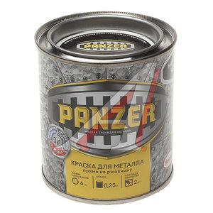 Краска по ржавчине черная молотковая 250мл PANZER PANZER, TBVPAM019005B