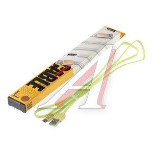 Кабель micro USB 1м зеленый REMAX REMAX RM-000164