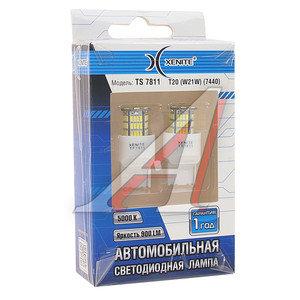 Лампа светодиодная 12/24V W21W 4W W3-16q бокс (2шт.) XENITE 1009340