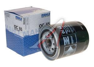 Фильтр масляный FORD Scorpio (85-93) MAHLE OC65, 1612184