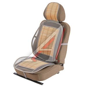 Накидка на сиденье массажная бамбуковая серая PREMIER BM 14 Premier