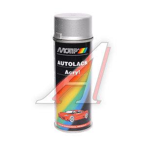 Краска компакт-система аэрозоль 400мл MOTIP MOTIP 55217, 55217