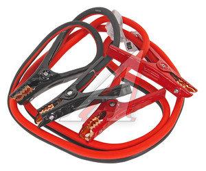 Провода для прикуривания 750A 2.2м AUTOPROFI AP/BC-7000PRO