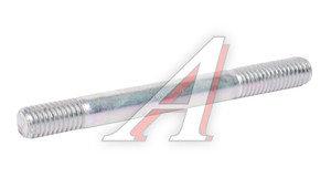Шпилька М8х65 КПП ВАЗ-2108 13544321