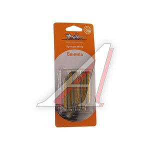 Ароматизатор на дефлектор клипса (ваниль) AIRLINE AF-F01-VA