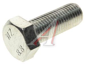 Болт М20х2.5х55 шестигранный оцинкованный DIN933