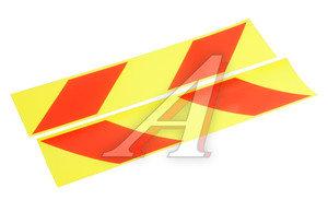 "Наклейка-знак ""Зебра"" 10х45см прямоугольная светоотражающая ЗЕБРА 10х45"