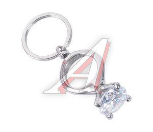 Брелок CHROME/CLEAR (кольцо с кристаллом) D.A.D ZJ01CL