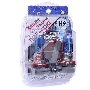 Лампа H9 12V 65W +30% + W5W/T105 (2шт.) Super White блистер (2шт.) XENITE 1007055