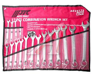 Набор ключей комбинированных 8-27мм 17 предметов в сумке JTC JTC-AE2417S