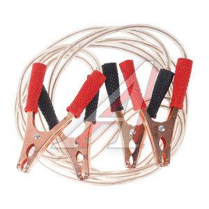 Провода для прикуривания 200A 2.5м MEGAPOWER M-20025