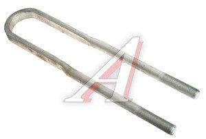 Стремянка МАЗ-5551 рессоры задней L=580мм ОАО МАЗ 5551-2912408, 55512912408