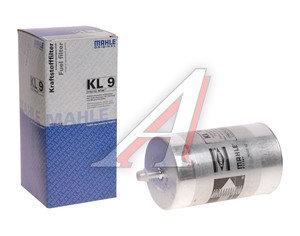 Фильтр топливный BMW 3 (E30,E36),5 (E28,E34),7 (E32) (алюминий) MAHLE KL9, 13321270038