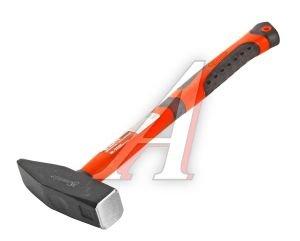 Молоток 0.600кг слесарный фибергласовая ручка MATRIX 103409, 10340