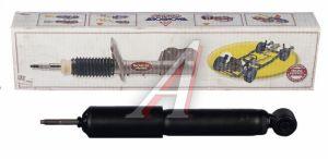"Амортизатор ВАЗ-2101-2107 передний газовый ""Reflex"" MONROE E1148, 2101-2905402"