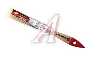 """Кисть плоская 3/4"""" натуральная щетина деревянная ручка Стандарт MATRIX 82515"""