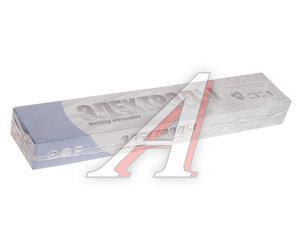 Электрод сварочный d=2.5мм 3кг СЗСМ МР-3С, 7350021
